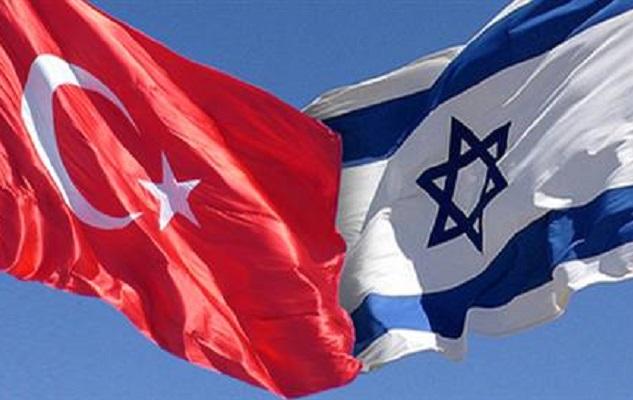 بحسب إعلام تل أبيب.. أبرز بنود اتفاق إعادة العلاقات بين تركيا وإسرائيل