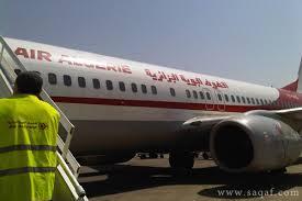 تحطم الطائرة الجزائرية المفقودة ومقتل جميع ركابها