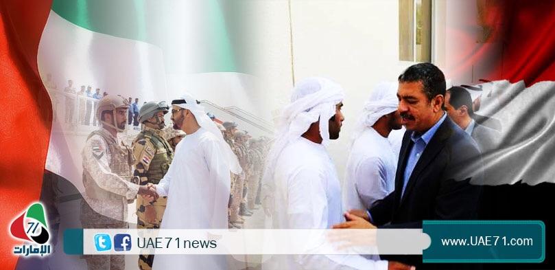 دم الإماراتيين يتفرق بين الشرق الأوسط و الاتحاد في حرب اليمن