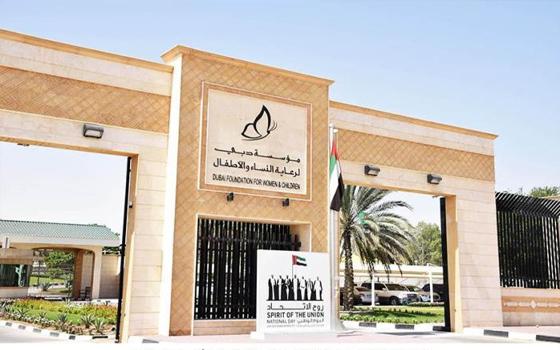 انخفاض الاتجار بالبشر بنسبة 5, 68% في دبي
