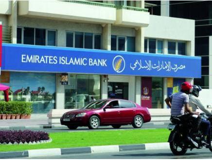 البنوك الإسلامية في الدولة تقترح مخرجاً لـالسداد المبكر