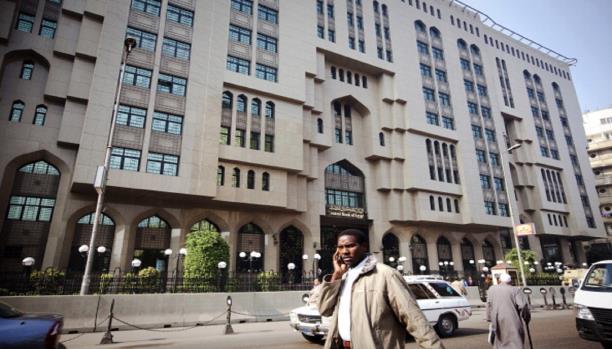 تراجع احتياطي مصر الأجنبي 9% بعد رد وديعة قطر