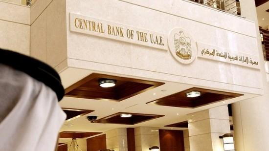 """إحصائية """"للمركزي"""" بعدد موظفي البنوك في الدولة دون تحديد نسبة التوطين"""