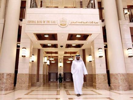 """""""المركزي الإماراتي"""" يحقق في قروض بنكية بضمان الأسهم"""