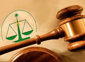 محكمة سعودية تحكم بالإعدام على 3 مدانين بالانتماء للقاعدة