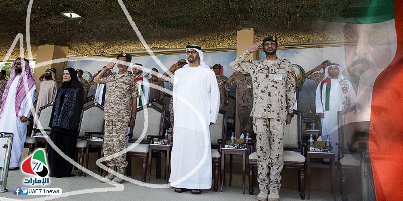 بذكرى توحيد القوات المسلحة .. هل تولي محمد بن زايد رئاسة الدولة؟