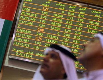 واشنطن بوست: ماذا وراء تراجع الأسهم العالمية؟