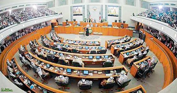 الأمة الكويتي يؤجل إقرار الاتفاقية الأمنية الخليجية