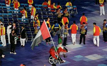 منتخب الإمارات للذوي الإعاقة يحصل على 22 ميدالية