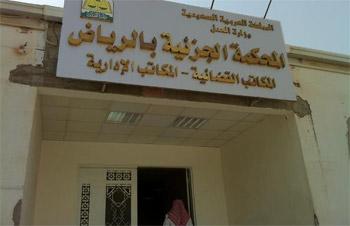 سجن 5 سعوديين لاتباعهم شخصا ادعى أنه رسول الله المهدي السفاح