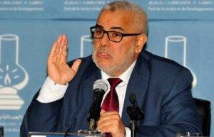 بنكيران: الفكر الصهيوني أحد عناصر خلق الإرهاب في المنطقة العربية