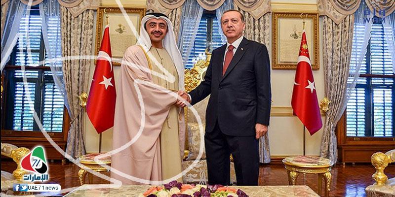 العلاقات الإماراتية التركية... توافق مرحلي أم استراتيجي؟