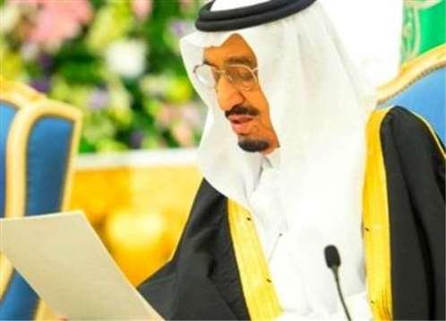 السعودية توقف التأشيرات التجارية للسويديين