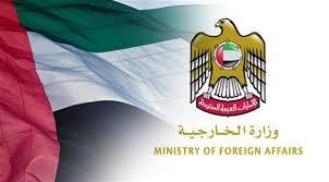 الإمارات تثمن تعاون المغرب معها في الحرب ضد الإرهاب