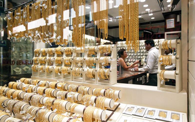 أسعار الذهب تتراجع 2.5 درهم للغرام في أسبوع