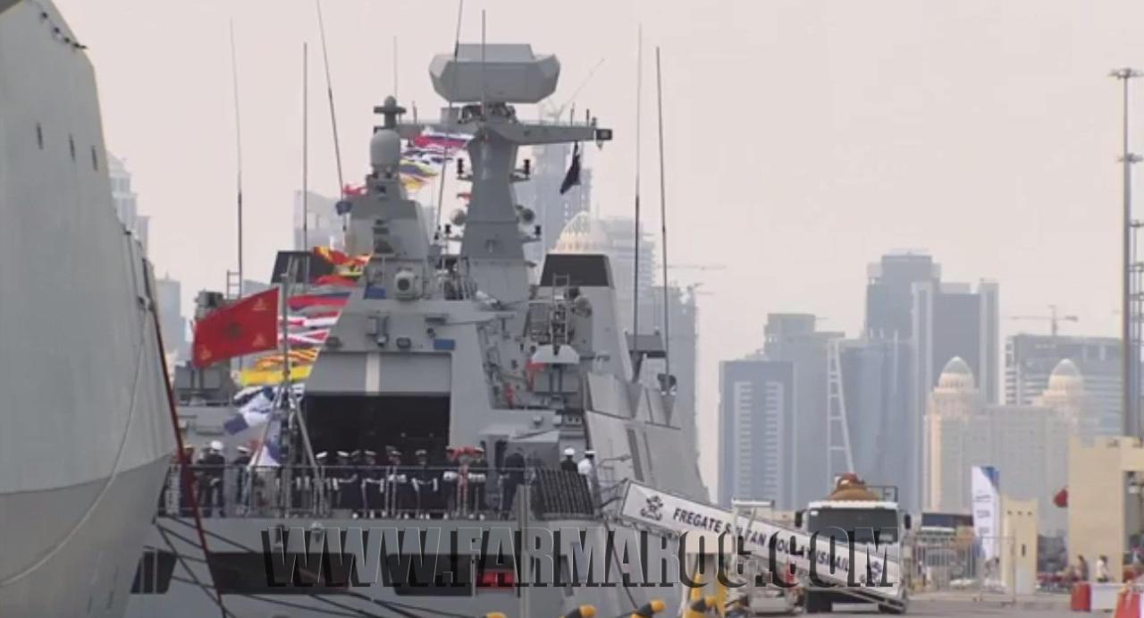 """""""ديمدكس 2016"""".. معرض لأحدث تقنيات الأمن البحري في الدوحة"""