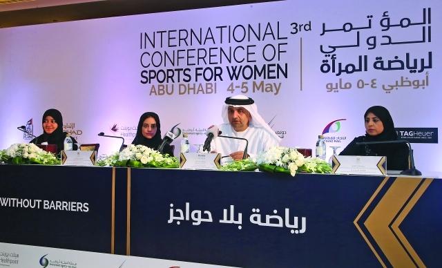 مؤتمر أبوظبي الدولي الثالث لرياضة المرأة يرصد 18 تجربة عالمية