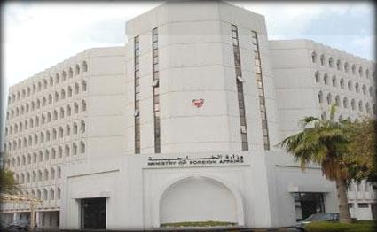 الداخلية البحرينية تتوعد معرقلي الانتخابات النيابية بالعقاب