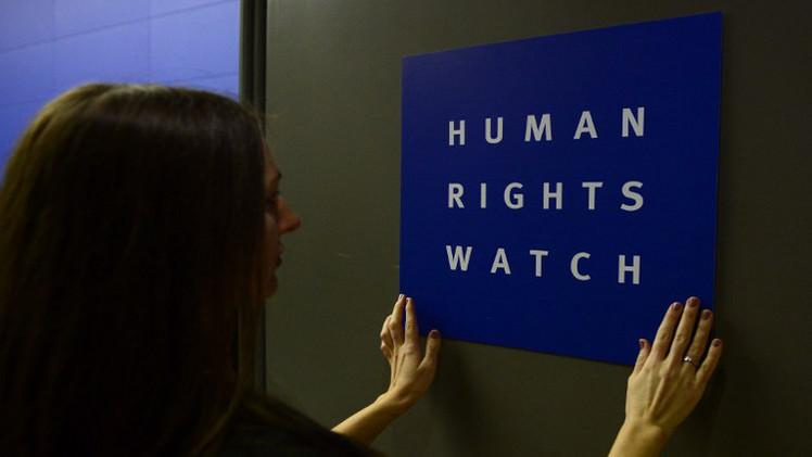 """""""هيومن رايتس"""" تؤكد تراجع ملف حقوق الإنسان في مصر"""