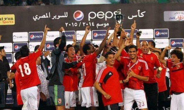 الإتحاد المصري يعلن عن نيته إقامة السوبر المصري في الإمارات