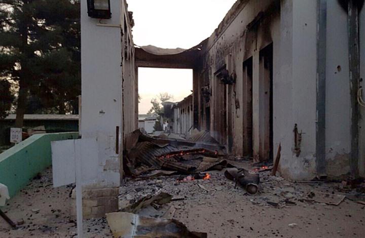 """أمريكا ستدفع تعويضات لضحايا قصف مستشفى """"قندوز"""" بأفغانستان"""