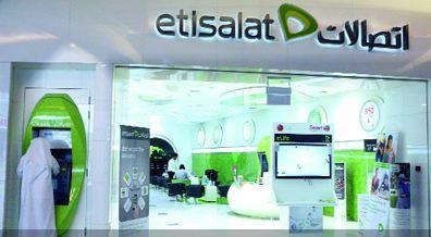 """الإمارات تشارك في اجتماعات  """"الوزارية الخليجية للاتصالات"""""""