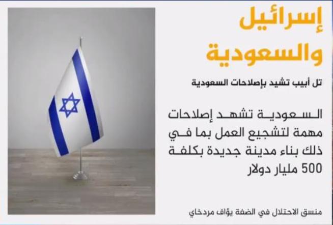 مسؤول أمني إسرائيلي يشيد بـ