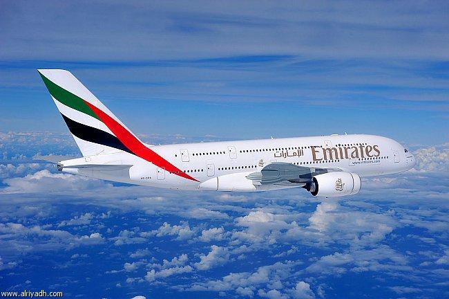 رغم احتجاجات أمريكية.. طيران الإمارات تدشن خط دبي-أثينا-نيوآرك