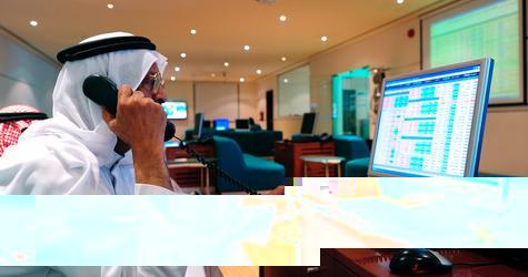 مكتب اتحادي لتقديم معلومات ائتمانية للبنوك عن العملاء