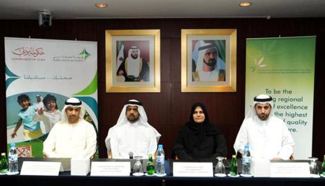 تأسيس جامعة محمد بن راشد للطب والعلوم الصحية في دبي