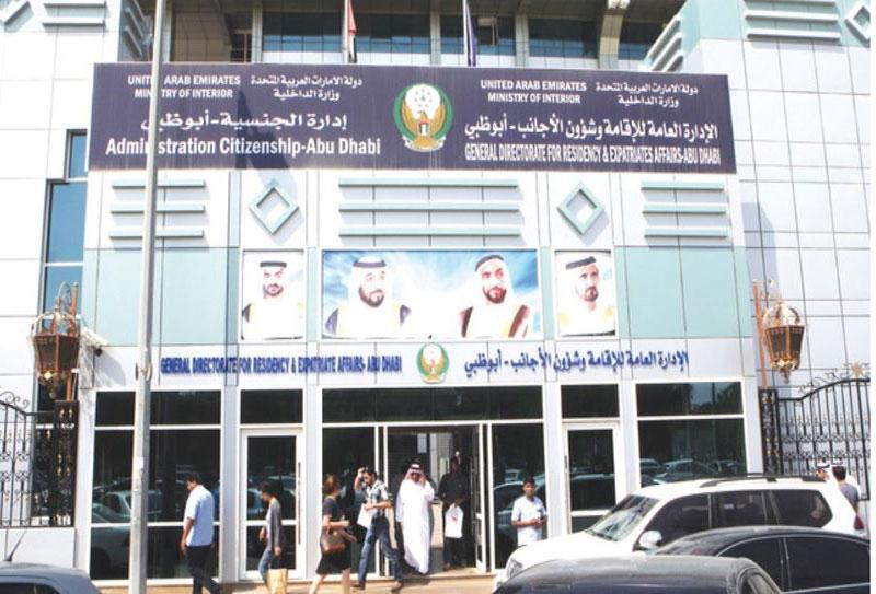 457 ألف تصريح إقامة للعمل في القطاع الخاص والمناطق الحرة