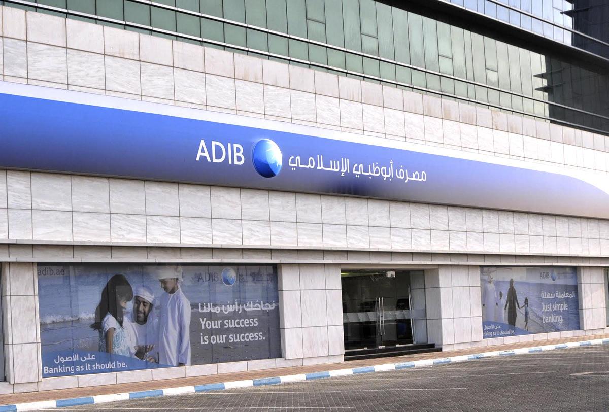 """""""موديز"""": البنوك الإسلامية الخليجية تتمتع بسيولة قوية"""