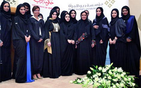 الإمارات تشارك بوفد نسائي رفيع المستوى في منتدى المرأة العالمي