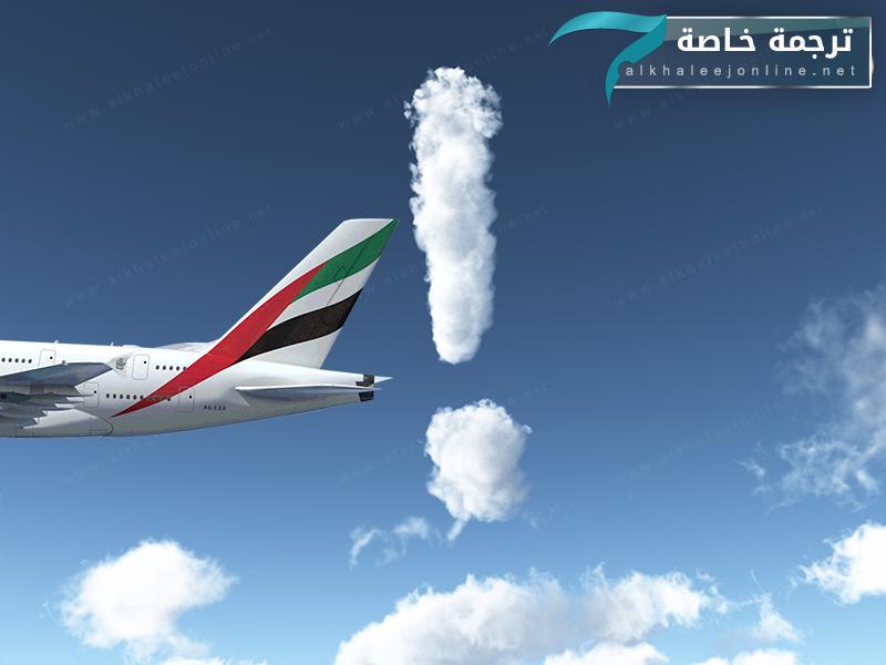 تقارير دولية: شركات الطيران الإماراتية تنفي اعتراض قطر لطائراتها
