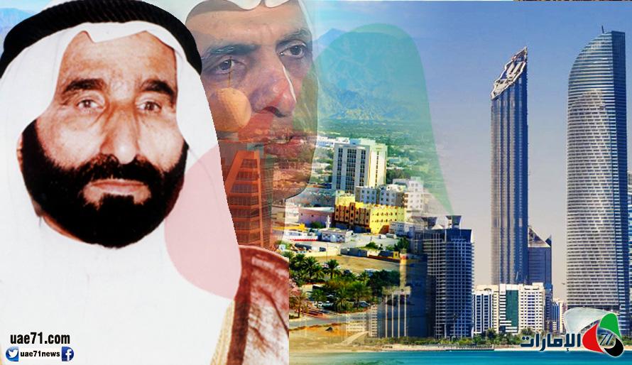 رأس الخيمة بعد 7 سنوات من وفاة صقر بن محمد القاسمي!