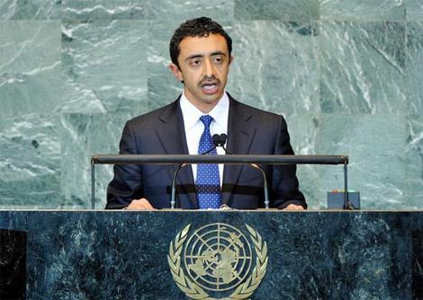 الإمارات تؤكد دعمها للجهود الدولية في مكافحة الارهاب
