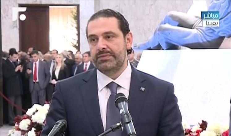 الحريري يتراجع عن استقالته بطلب من عون