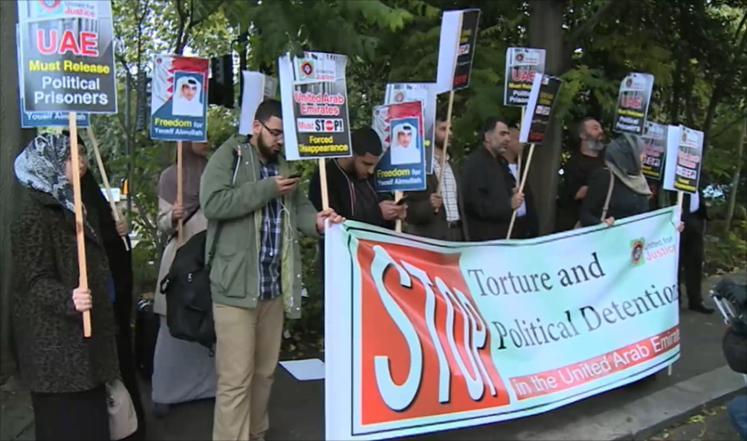اليوم..وقفة احتجاجية أمام سفارة الدولة بأنقرة تنديدا بانتهاكات السلطات