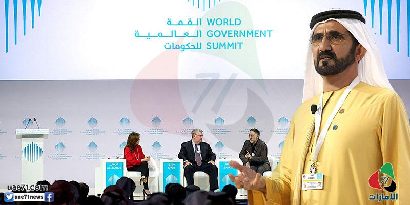 القمة الحكومية.. آمال وتطلعات مستقبلية وترويج لصورة مثالية عن الدولة