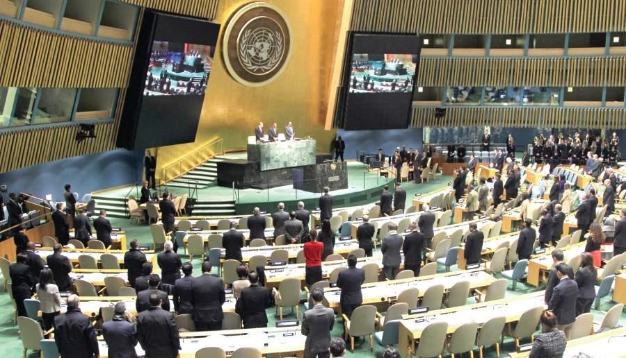 الإمارات تشارك في مراسم تأبين العاهل السعودي الراحل في الأمم المتحدة