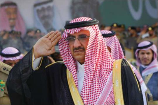 السعودية تستضيف مؤتمرا دوليا يبحث الوقاية من الإرهاب
