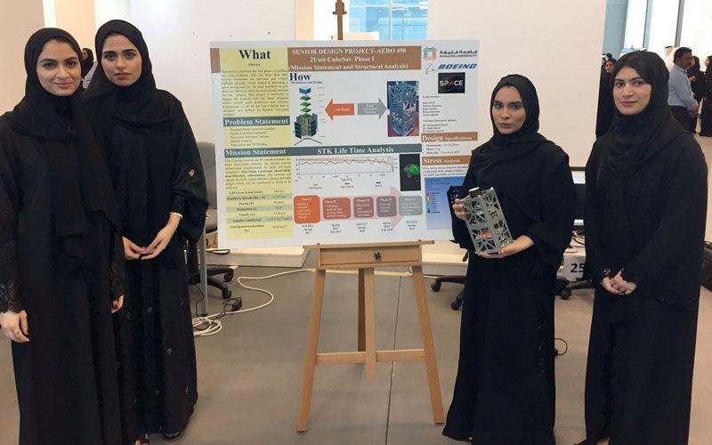 طلبة مواطنون ينفذون قمراً اصطناعياً للدراسات البيئية