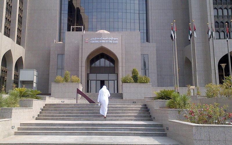 «المركزي» يطالب البنوك بعدد المواطنين المزمع تعيينهم خلال 75 يوماً