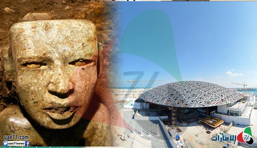 كيف وصلت آثار مصرية إلى