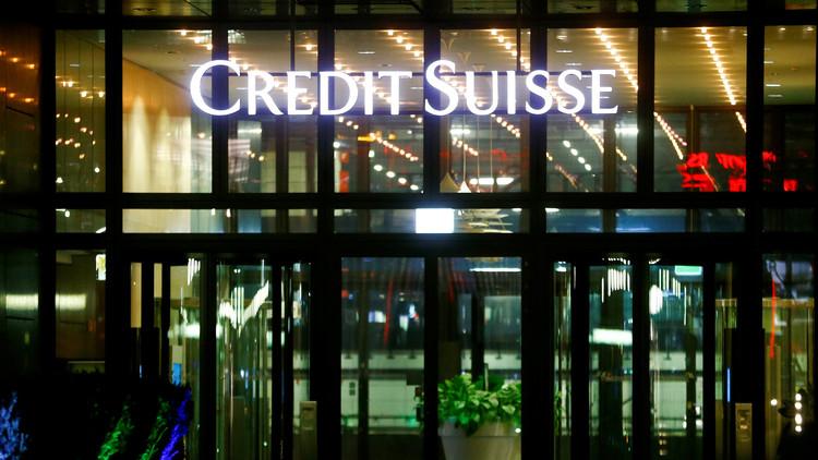 مقاطعة إماراتية لبنوك أوروبية بسبب أموال قطر