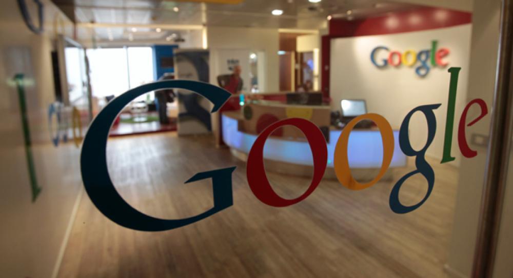 """القضاء الأمريكي يؤكد حق """"غوغل"""" في رقمنة ملايين الكتب عبر """"غوغل بوكس"""""""