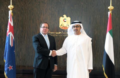الإمارات تفتتح سفارة لها في نيوزيلندا