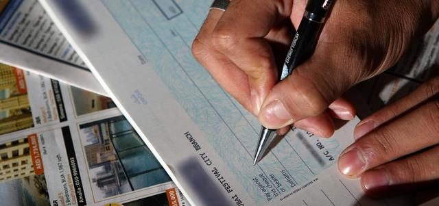 رفض 75% من عمليات تمويل الشركات الصغيرة والمتوسطة من قبل البنوك