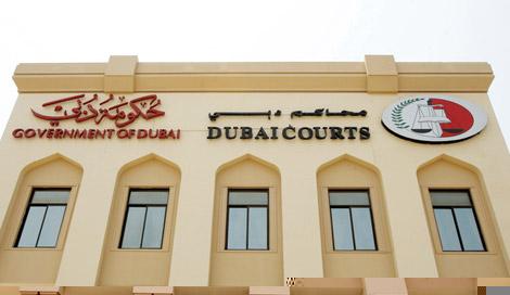 ارتفاع نسبة الطلاق في دبي 20 % بمعدل 4 حالات يومياً