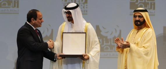 مصر حصلت على 1.3 مليار دولار من صندوق أبوظبي خلال 2015